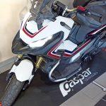 Honda X-ADV 2017 full